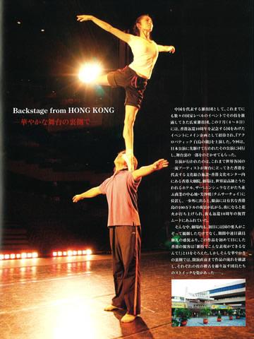 20070811_f02.jpg