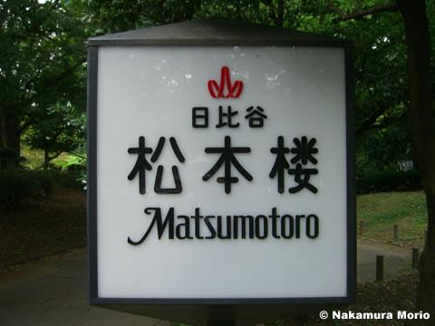 morionphoto061011_f01.jpg